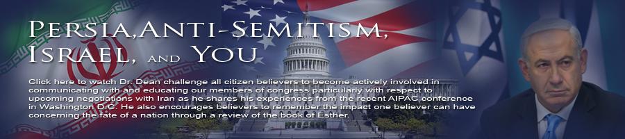 Persia, Anti-Semitism, Israel, and You